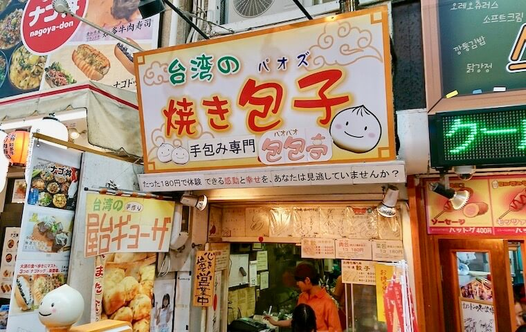 大須商店街の店