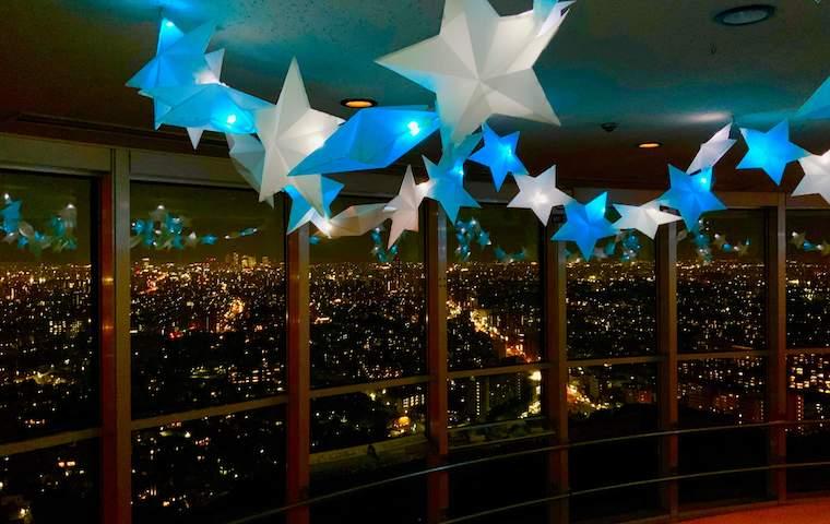 スカイタワーからの夜景