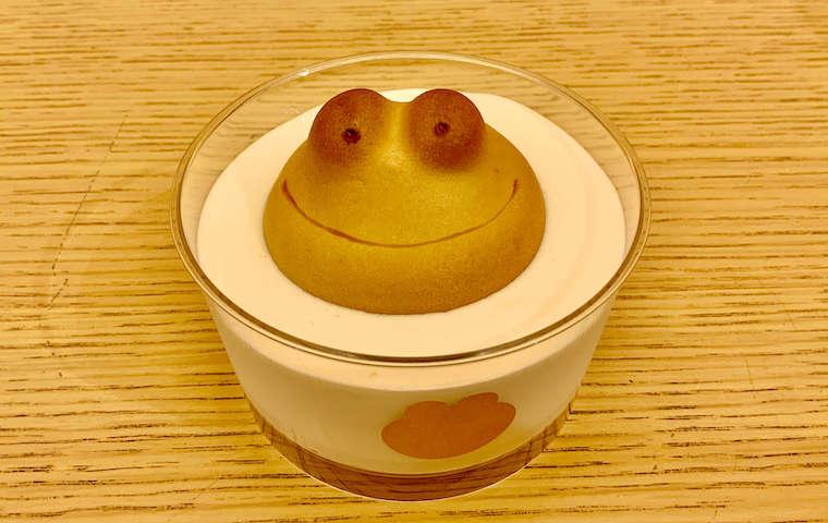 カエルのミルク風呂